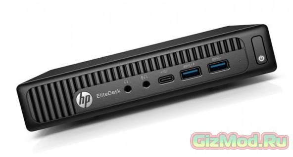 Неттопы HP: EliteDesk 705 и EliteDesk 800 G2