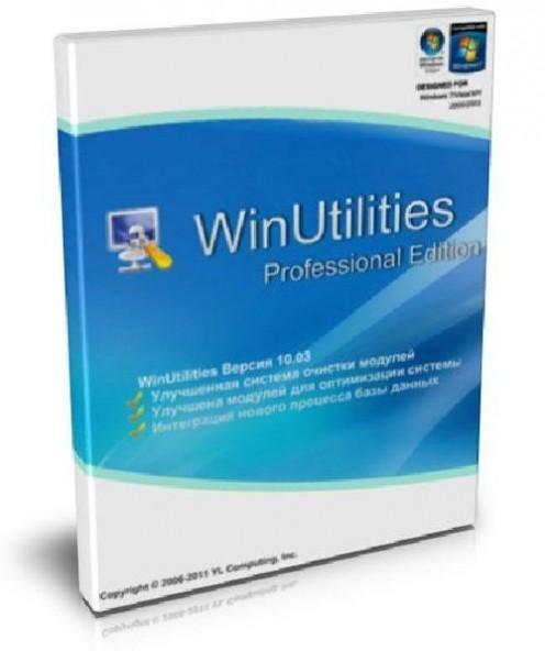 WinUtilities 12.1 - ������� ����� ����������� ������