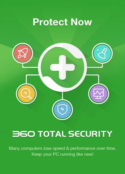 360 Total Security 8.2.0.1056 - бесплатный антивирус повышенной надежности