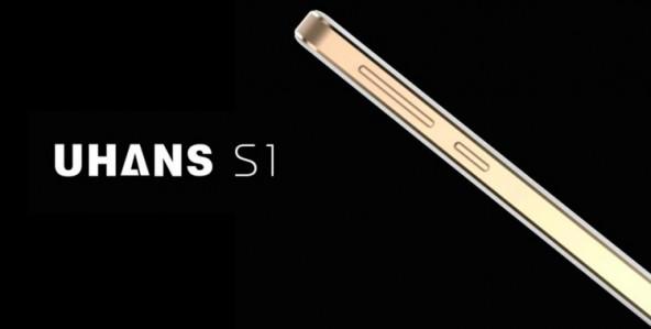 ������ �������� Uhans S1