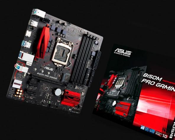 Материнская плата ASUS B150M Pro Gaming