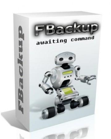 FBackup 6.0.122 - удобное резервное копирование