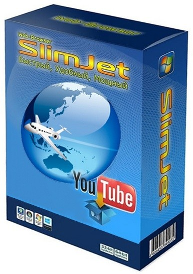 SlimJet 9.0.0.0 Beta - очень быстрый браузер