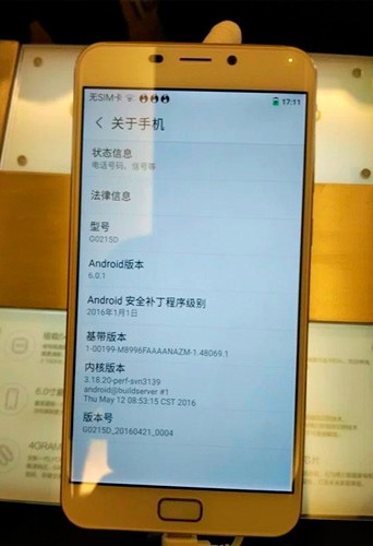 Смартфон GREE Phone 2 от производителя кондиционеров