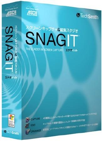 SnagIt 13.0.0.6248 - делаем красивые скриншоты
