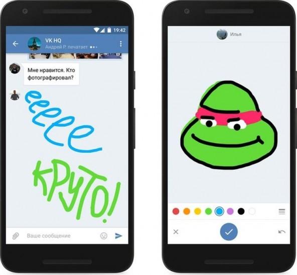 ВКонтакте обновила редактор фото и вернула графити