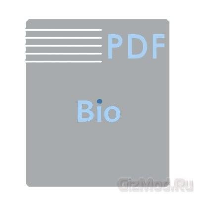 bioPDF 10.25.0.2552 - PDF принтер