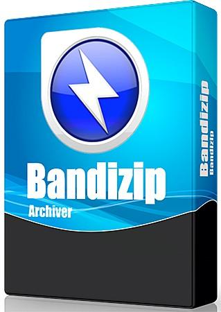 BandiZip 6.0 Beta 17 - хороший японский архиватор