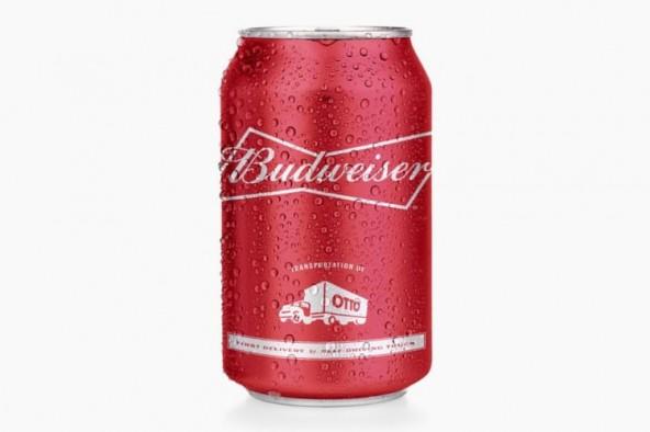 Первым грузом доставленным беспилостником стала партия пива