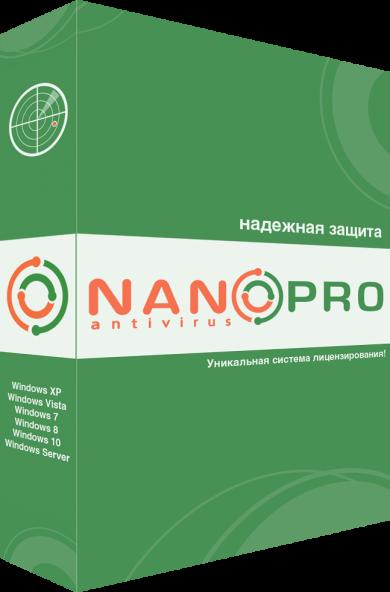 NANO Антивирус 1.0.46.78266 - бесплатный антивирус