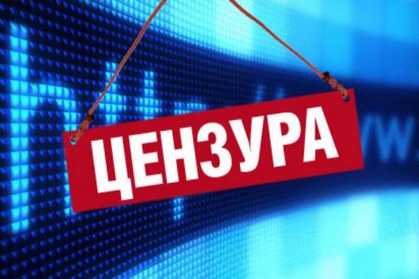 Большинство Россиян за цензуру в сети.