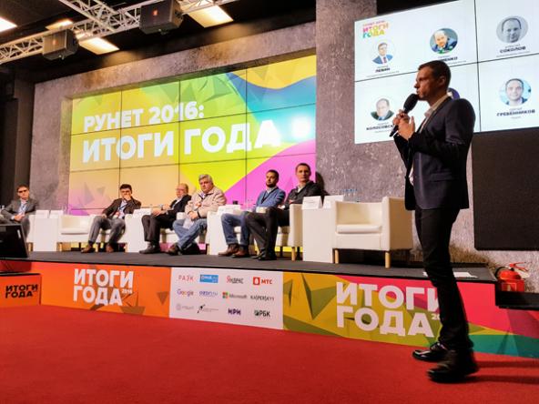 Экономика мобильного Рунета достигла 0,6 % ВВП России