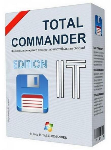Total Commander 9.00a PowerPack 2017.1 - файловый менеджер
