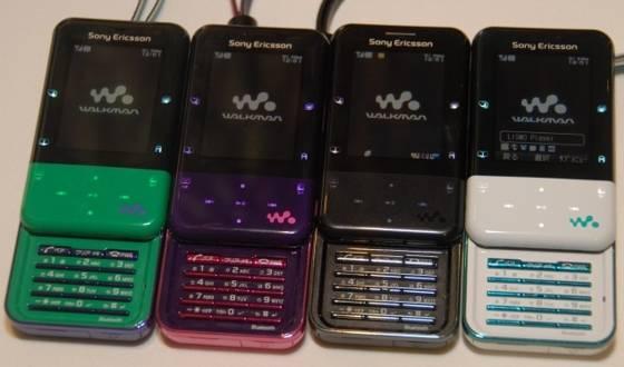 Sony Ericsson, Xmini