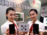 LG: мобильный интернет со скоростью 100 Мбит/сек