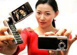 Очередной DMB телефон Samsung