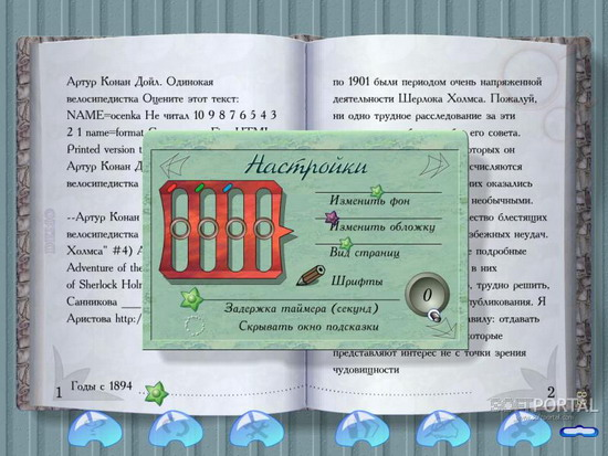 Display Book 3.14 - читалка книг