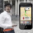 GPS, Bluetooth и FM в одной микросхеме