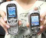 Новый телефон Pantech&Curitel PT-L1900