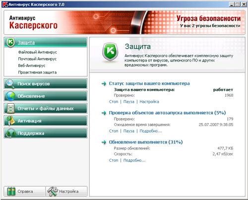 Kav 2009 - Скачать