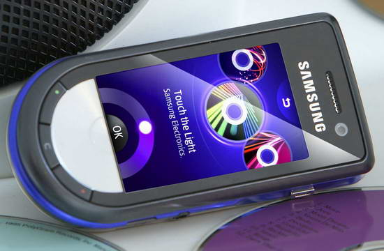 Samsung, BEATDISC