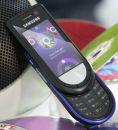 Samsung: музыкальный сенсорный слайдер BEATDISC