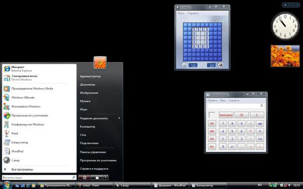 Windows Vista Lite SP1 Game Edition 2008 32bit