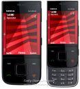 Nokia представила музыкальный слайдер 5330 XpressMusic