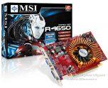 Видеокарты MSI R4600 HDMI для Full HD кинотеатров