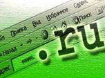 Домен .ru вырос до двух миллионов имен