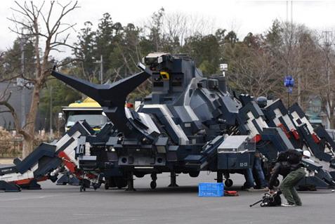 RX-03, Робот