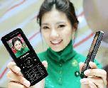 Samsung SGH-Z150 –  тонкий 3G-телефон
