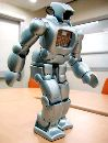 В Кореи разработали робота-бегуна RX