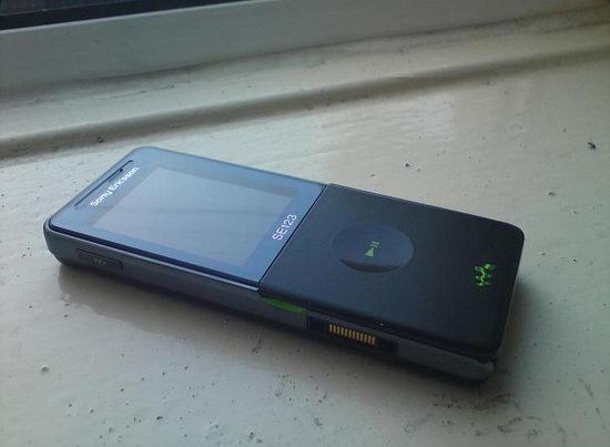 Sony Ericsson, Twiggy