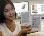 Первая «читалка» электронных книг SNE-50K от Samsung