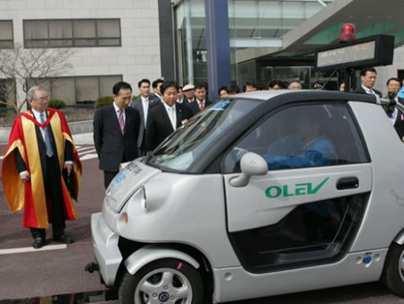 On Line Electric Vehicle