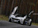 Потрясающий концепт BMW Vision EfficientDynamics