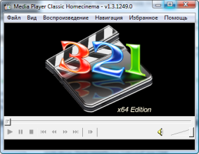 MPC HomeCinema 1.3.1274 - продвинутый медиаплеер