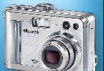 Недорогая 8 МП камера Mustek MDC-832Z