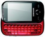 Samsung: парочка новых смартфонов из семейства Corby