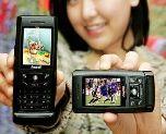 DMB телефон Samsung SCH-B340