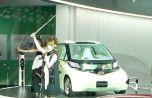 Электрические концепты Toyota