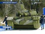 На вооружение поступают надувные танки и самолеты