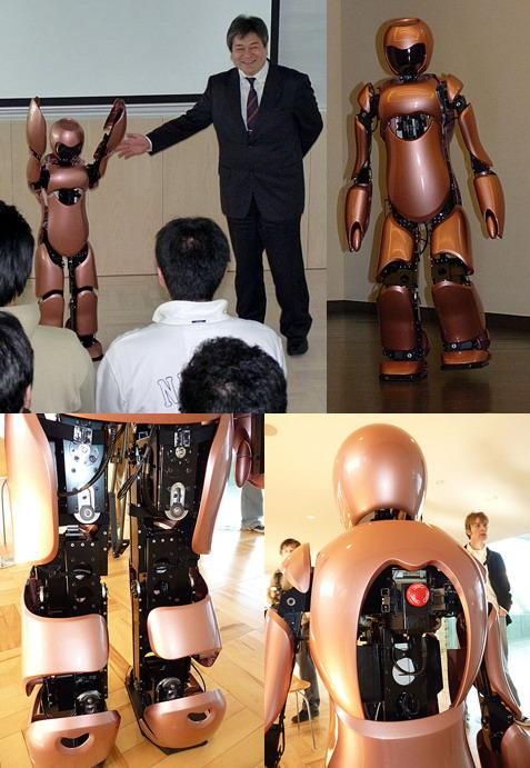 e-nuvo Humanoid