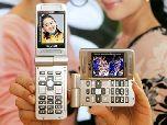 Новый DMB телефон Samsung SPH-B3100