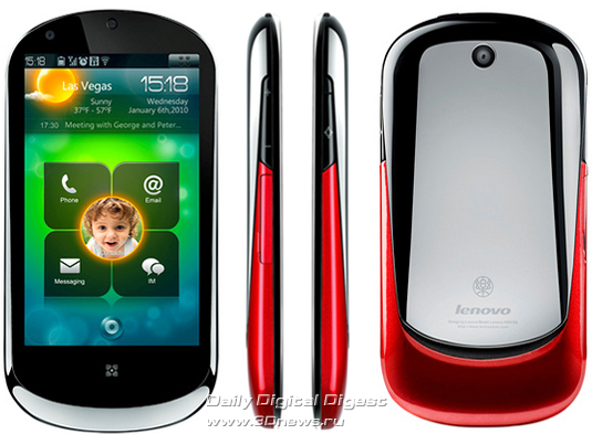 Lenovo, LePhone