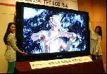 Первый 100-дюймовый LCD дисплей от LG.Philips LCD