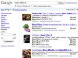 """Google """"Покупки"""" найдет лучшую цену"""