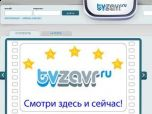 Новый интернет-портал TVzavr с бесплатными фильмами