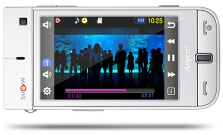 Samsung, AMOLED Beam SPH-W9600
